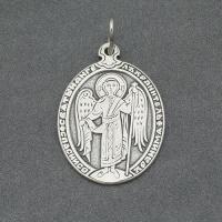 """Кулон, подвеска, икона """"Ангел хранитель"""""""