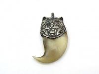 Кулон коготь тигра (настоящий) серебро модель 2