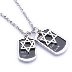 Парные военные именные жетоны со звездой Давида
