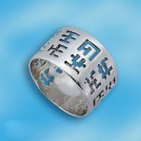 Кольцо  из серебра 1665097
